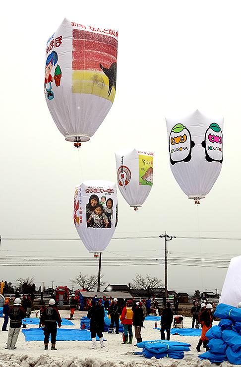 冬空に揚がる巨大紙風船=道の駅福光