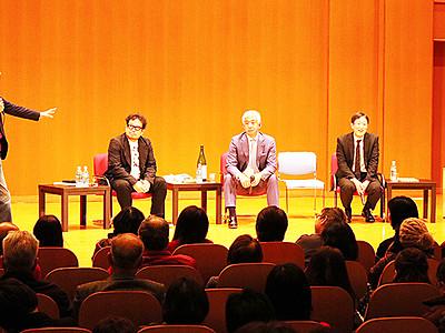 県民性 本音で意見交換 「エンジン05in富山」講座