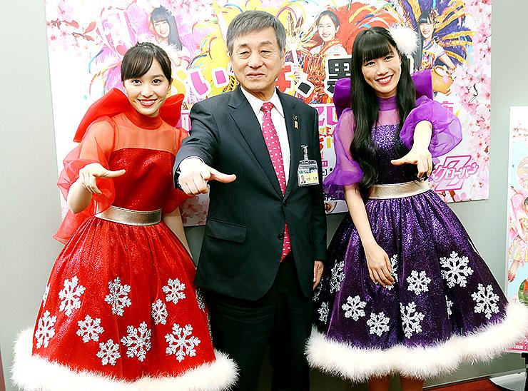 大野市長(中央)と一緒にポーズを決める百田さん(左)と高城さん=黒部市役所