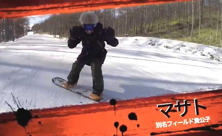 スキー場のPRに協力している常連客が登場する動画の一場面