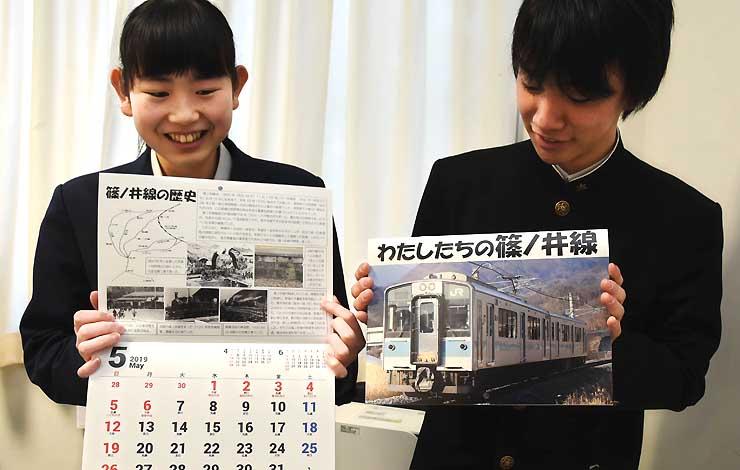 完成したカレンダーを手にする筑北中の生徒