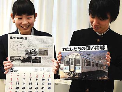 篠ノ井線紹介カレンダー 筑北中3年生、歴史調べ電車も撮影