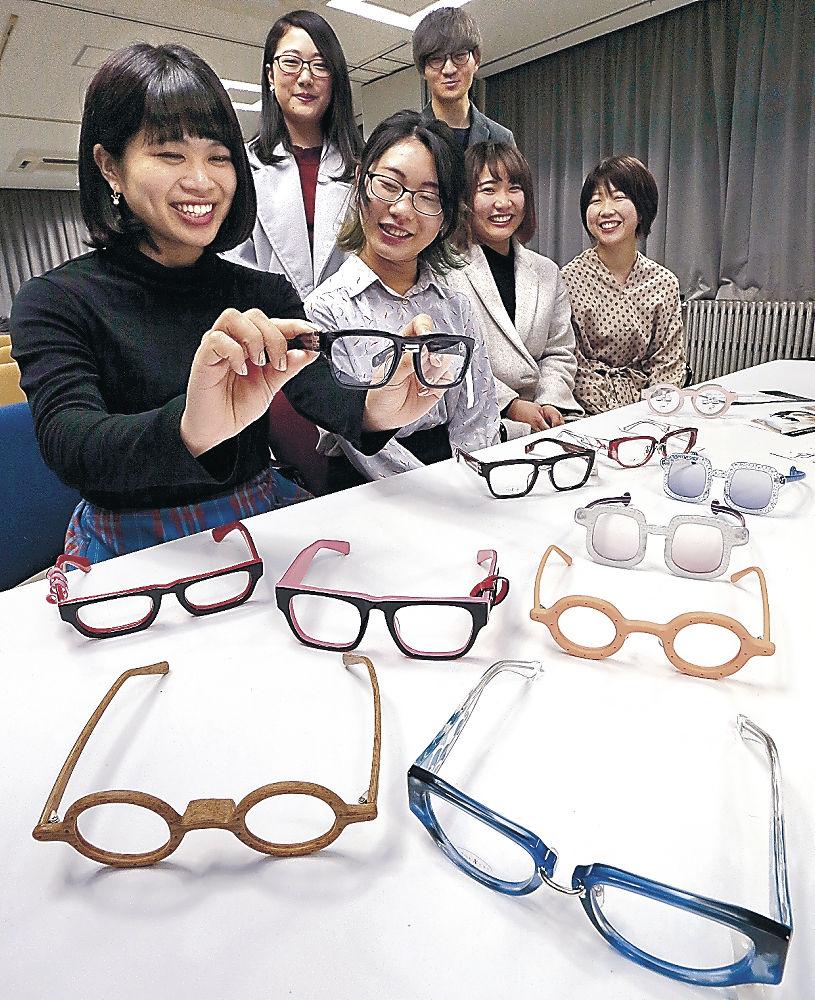 金沢美大生がデザインしたメガネ=同大