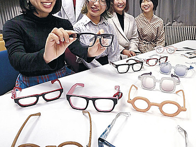 美大生の感性光るメガネ商品化 和紙使用、水引イメージ