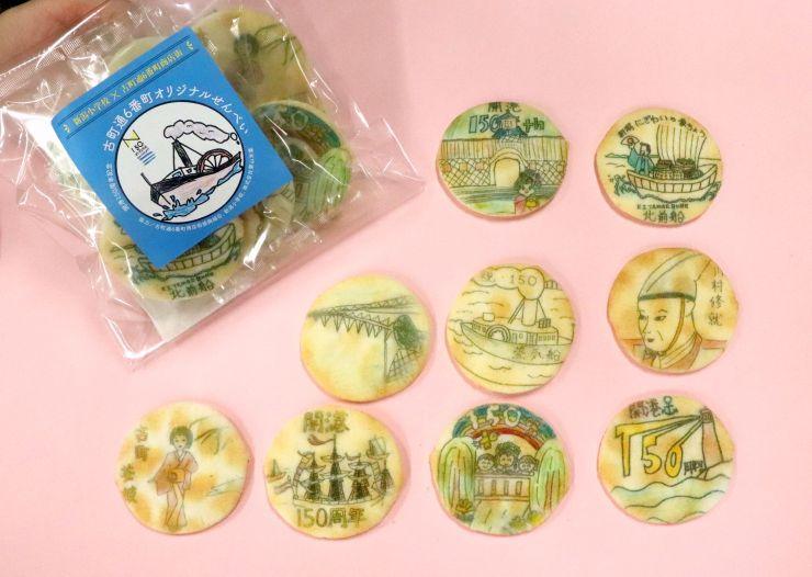 新潟小5年生が開港150周年を記念してデザインしたせんべいとパッケージ