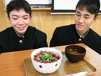 ホタルイカ丼、地元高校生考案 有磯海SAで4月販売