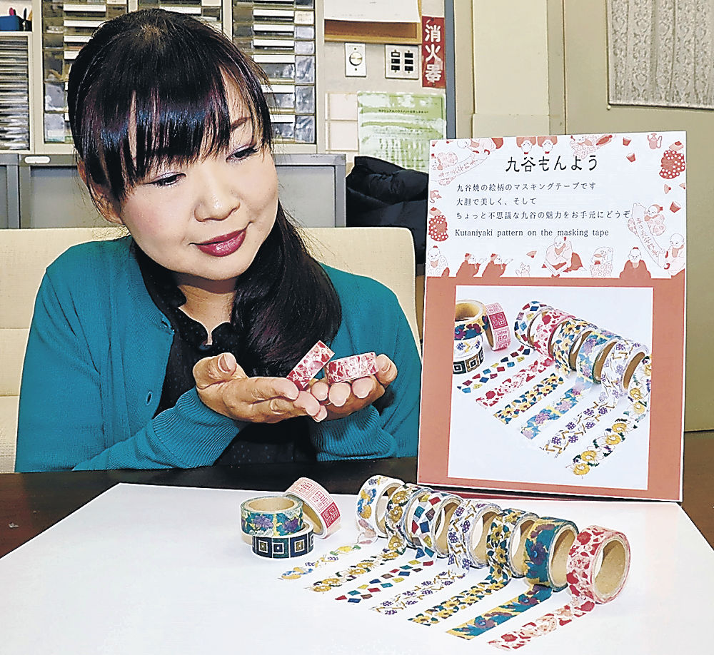 九谷焼の絵柄が描かれたマスキングテープを紹介する塚林さん=能美市九谷焼資料館