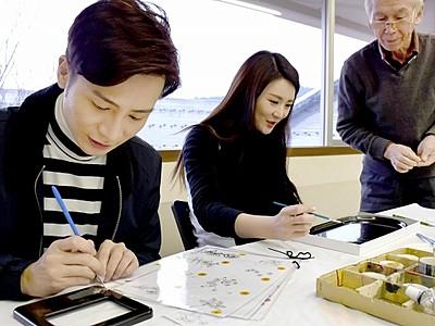香港ブロガー鯖江を体感 眼鏡工房見学や絵付け
