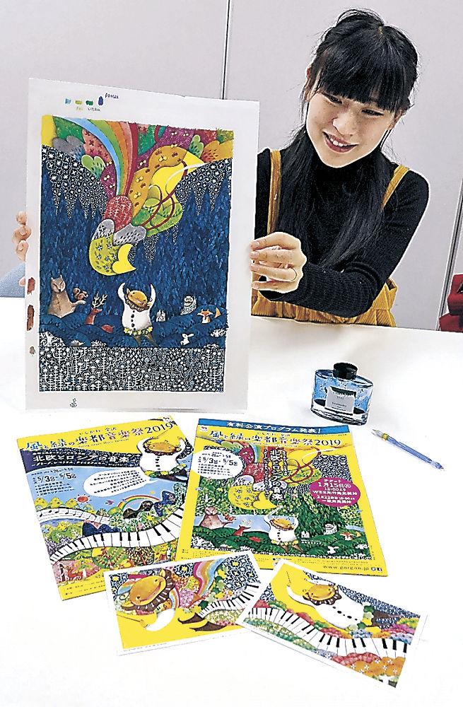 パンフレットを紹介する細川さん=石川県立音楽堂
