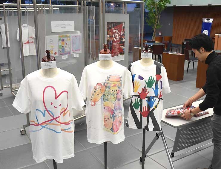 県内の高校生がデザインしたTシャツとクリアファイルの展示