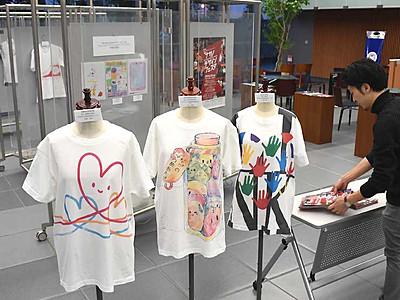 高校生の光るデザインずらり 長野で入賞のTシャツなど展示