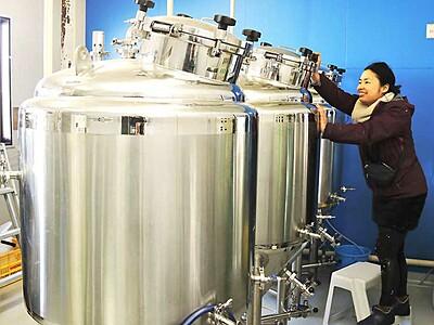 伊那産ビール提供開始 地元のコメや中川のレモン...4種類