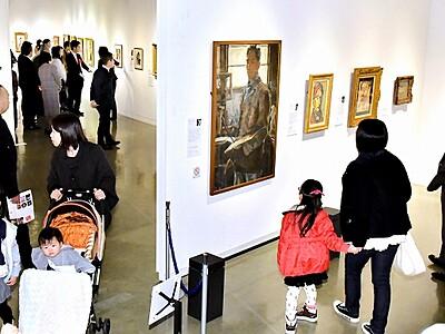 画家究極の自己表現 福井市美術館で自画像展開幕