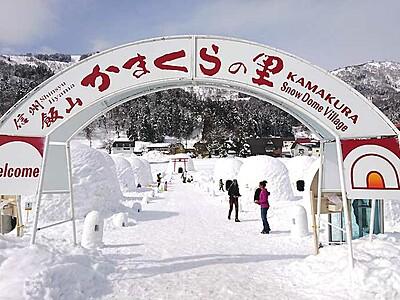 かまくらで「食」外国人客ら盛況 過去最高に、飯山で2月末まで