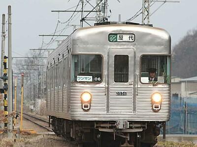さよならO6編成、3月末で解体 長野電鉄須坂駅で3日催し