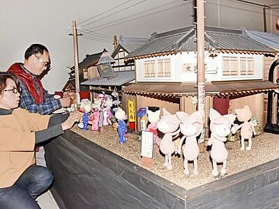 鯖江の街に毛糸のネコ まなべの館でジオラマ展