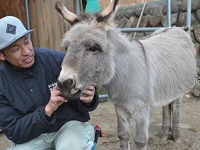一年の「顔」に12候補 須坂市動物園、9日「告示」