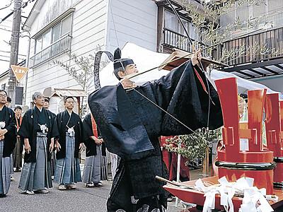 輪島で蟇目式 神職が矢を放って邪気払う