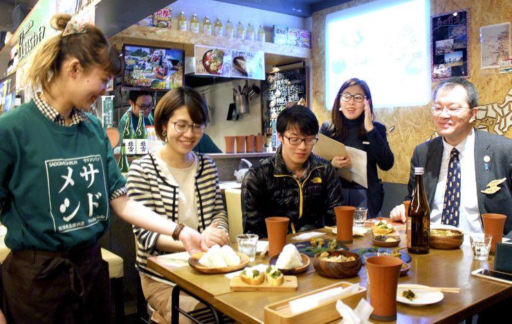佐渡産の食材を使ったオリジナル料理と地酒のお披露目セレモニー=東京都港区