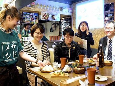 旅行ガイド「るるぶ」直営店 29日まで佐渡島の料理提供