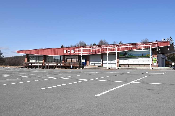 食堂運営などの業者を募っている霧ケ峰高原のドライブイン「霧の駅」