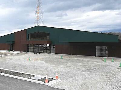 カゴメ「野菜のテーマパーク」 4月、富士見にオープン