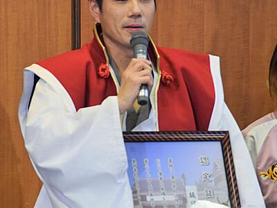 来月の真田まつり 幸村役に坂口さん