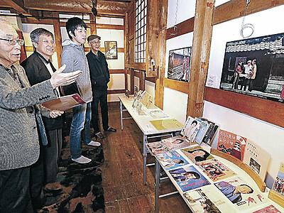 大衆文化、彩り豊かに 明治から昭和の紙資料100点