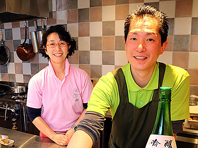 岩瀬の人情に支えられ再船出 伊料理店の鈴木さん