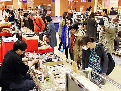 卓越の技、感性光る品々 富山大和で「日本の職人展」
