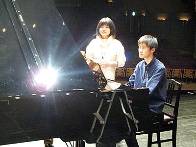 名器ピアノの演奏を体験 オーバード・ホール