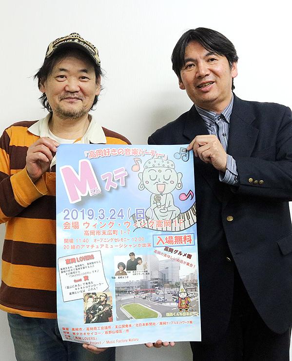 ポスターを手にイベントをPRする井口代表(右)と堤谷実行委員長
