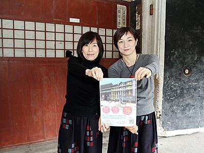 レトロな曲楽しんで 滑川で4月27日「昭和まつり」