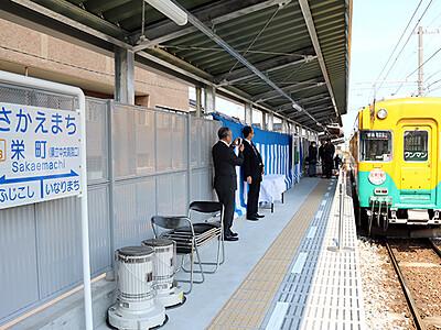 富山地鉄に新駅 「栄町駅 県立中央病院口」