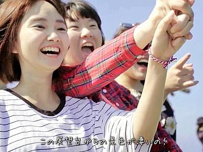 旅楽しむ姿高評価、美浜町が最優秀賞 日本国際観光映像祭