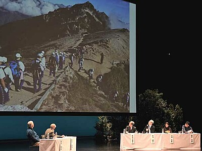学校登山「ゆっくりと」提案 松本山岳フォーラムで座談会