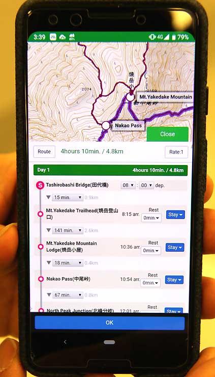 ヤマレコが開発した登山アプリ。目的地までの予想到着時間を自動で示す機能も付いている