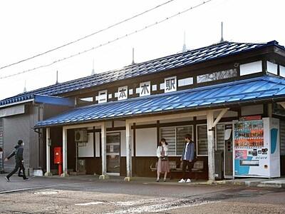 上越・二本木駅舎 有形文化財に 鉄道草創期の姿伝える