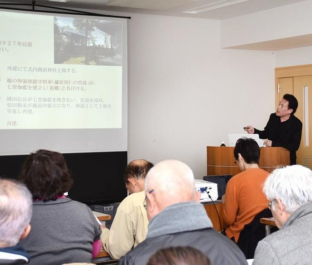 相葉神社と呼ばれる祠について学んだセミナー=3月17日、福井県あわら市民文化研修センター