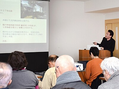 「嵐」活動休止で話題 相葉神社で誘客促進 あわらで講座