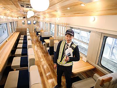 あいの風初の観光列車「一万三千尺物語」内覧会