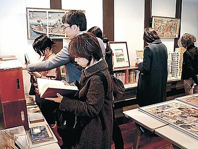 三文豪の古本市始まる 泉鏡花記念館