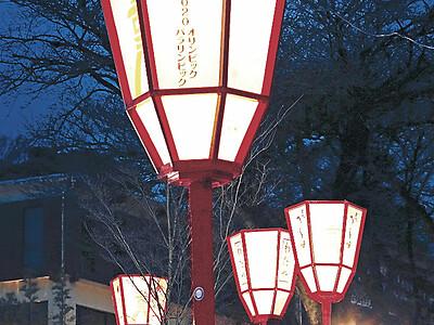 ぼんぼり点灯、桜待つ 兼六園・紺屋坂