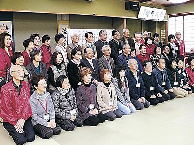 金沢・粟崎地区 高齢者を住民で支え「愛」