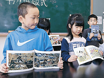 能登・鵜川の3偉人、絵本とDVDに ふるさと再発見研究会が製作