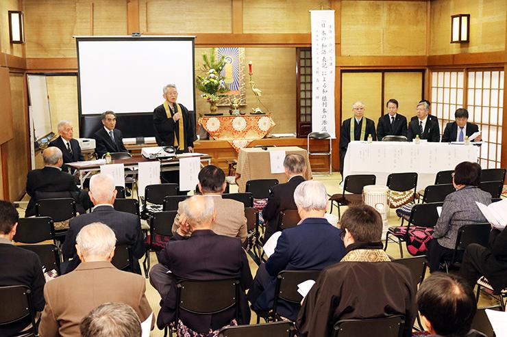 会員がNPO法人の設立申請などについて協議した総会