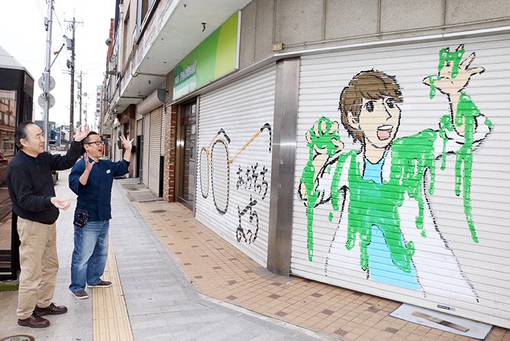 魚津中央通り名店街に出現したシャッターアート