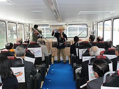 阿賀野川遊覧船に4月新コース 五十島巡り 阿賀の里