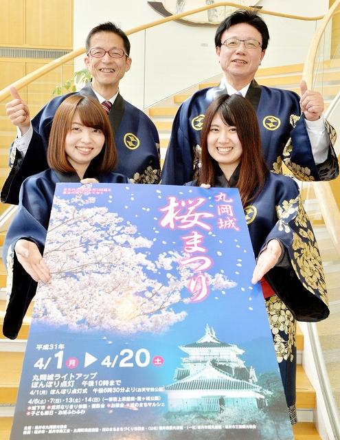 「丸岡城桜まつり」への来場を呼び掛ける宣伝隊=3月25日、福井新聞社