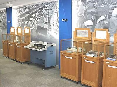 技の系譜、目前に 諏訪のエプソン「歴史館」一般公開